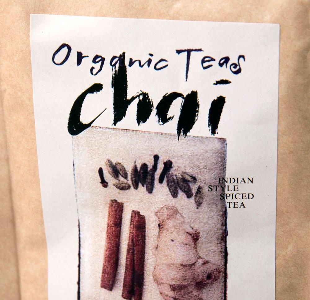 オーガニック・チャイ用紅茶 - スパイス入り 【60g】 2 - ジッパー付きパッケージで保存に便利