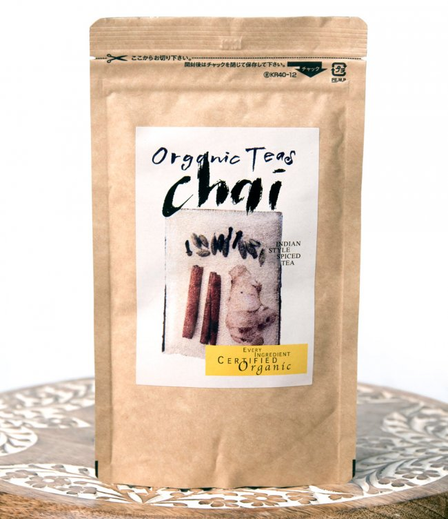 オーガニック・チャイ用紅茶 - スパイス入り 【60g】の写真