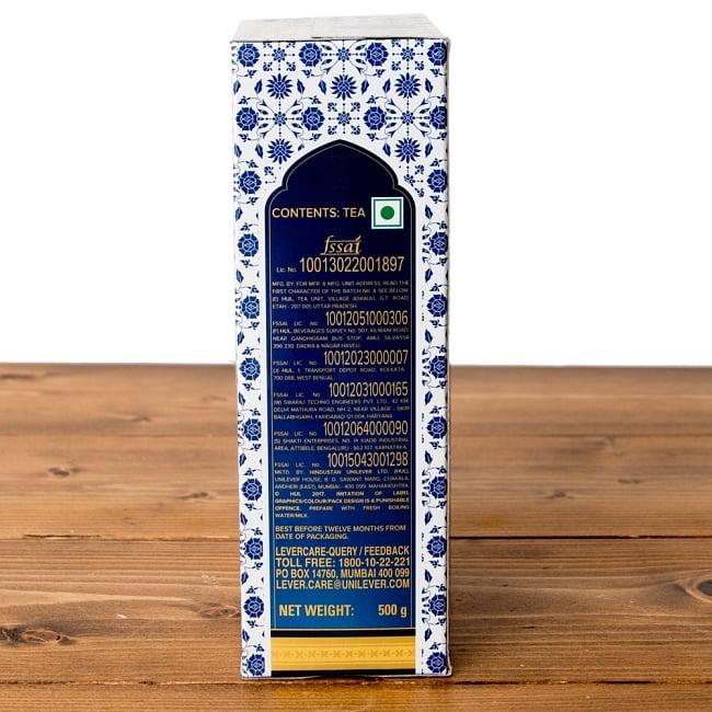 チャイ用紅茶 - CTC Taj Mahal 【500g】 3 - 反対側のサイドです。