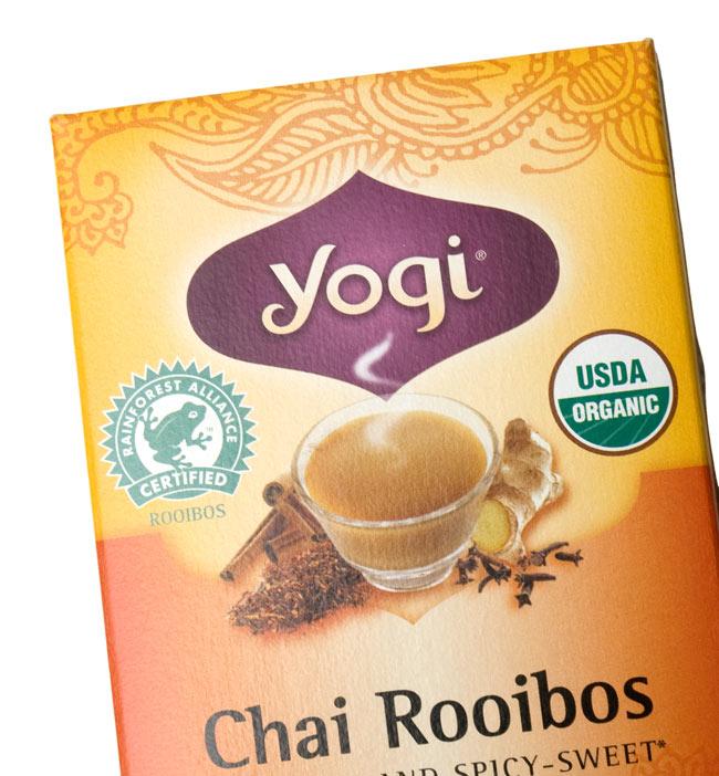 ルイボスチャイ【ヨギティー yogi tea】 - パッケージのアップ。目でも癒されます。ヨギティによっては、オーガニックの原材料を使用しています。