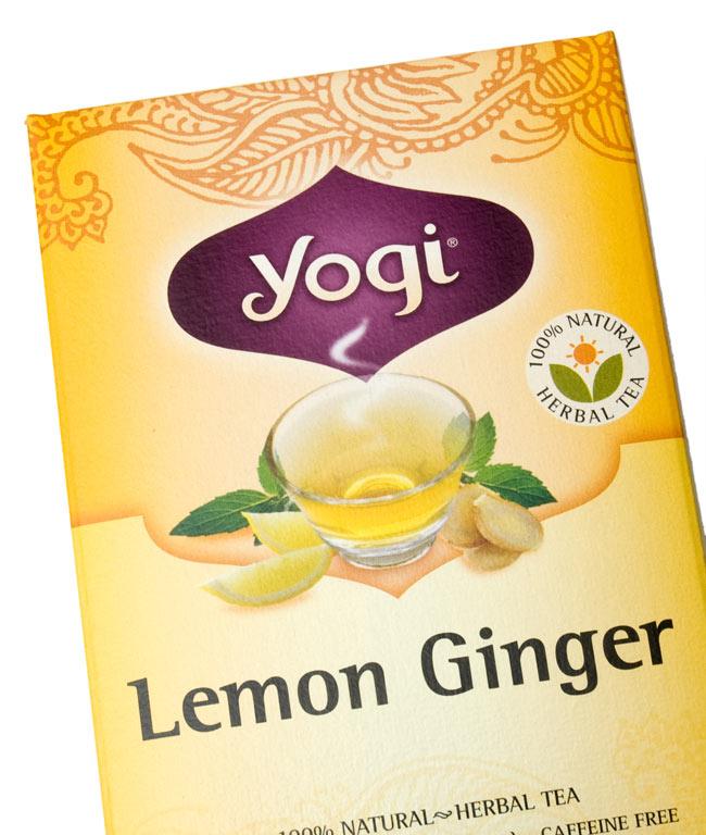 レモンジンジャー【Yogi tea ヨギティー】 - パッケージのアップ。目でも癒されます。ヨギティによっては、オーガニックの原材料を使用しています。