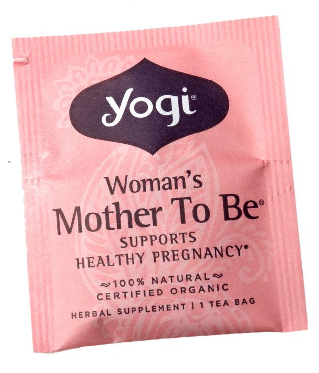 Mother To Be・母となる女性たちへ【Yogi tea ヨギティー】 - 個包装もおしゃれなメヘンディ柄がありますよ。