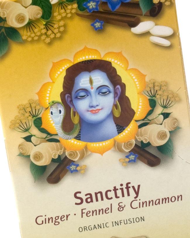 オーガニック ハーブ ティー sanctify 浄化 〜 シヴァ 〜 【Hari's Treasure】 2 - インド的破壊神のシバ。蛇と頭の噴水が特徴です。