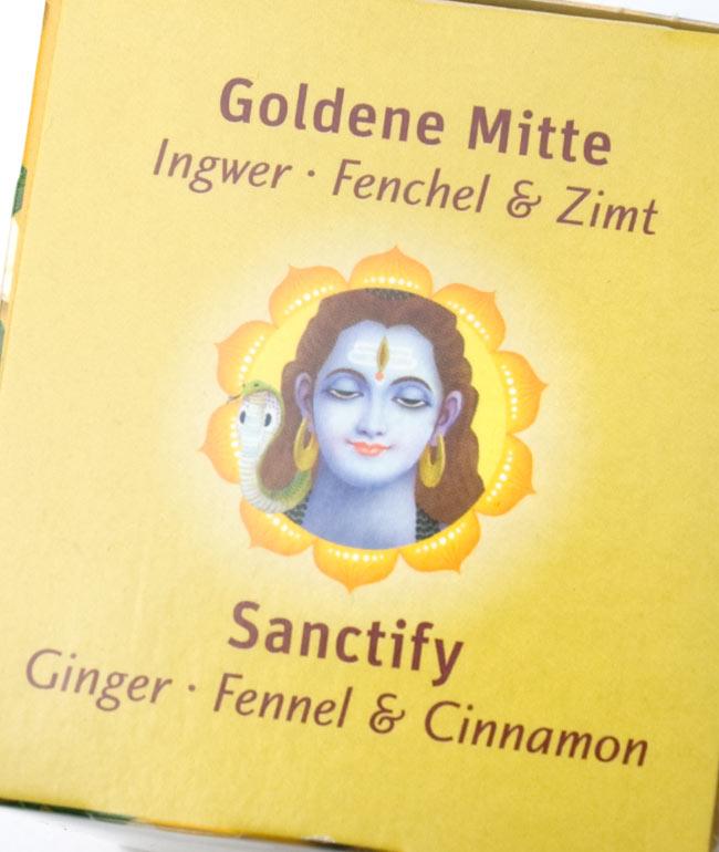 オーガニック ハーブ ティー sanctify 浄化 〜 シヴァ 〜 【Hari's Treasure】 3 - オランダ語と英語で名前と入っている材料が書かれています。
