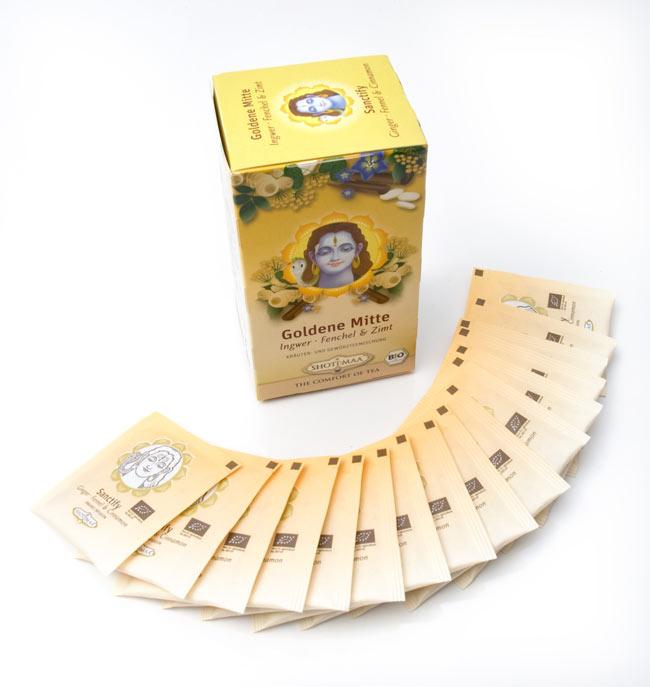 オーガニック ハーブ ティー sanctify 浄化 〜 シヴァ 〜 【Hari's Treasure】 4 - 一箱に16包入っています。たっぷり楽しめます。