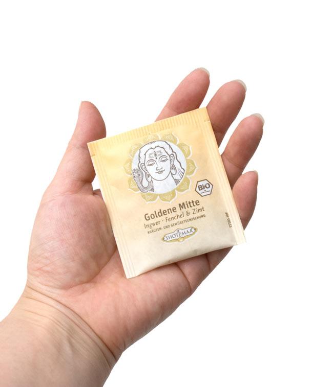 オーガニック ハーブ ティー sanctify 浄化 〜 シヴァ 〜 【Hari's Treasure】 5 - パックは一つづ小包装で、せいけつそうです。