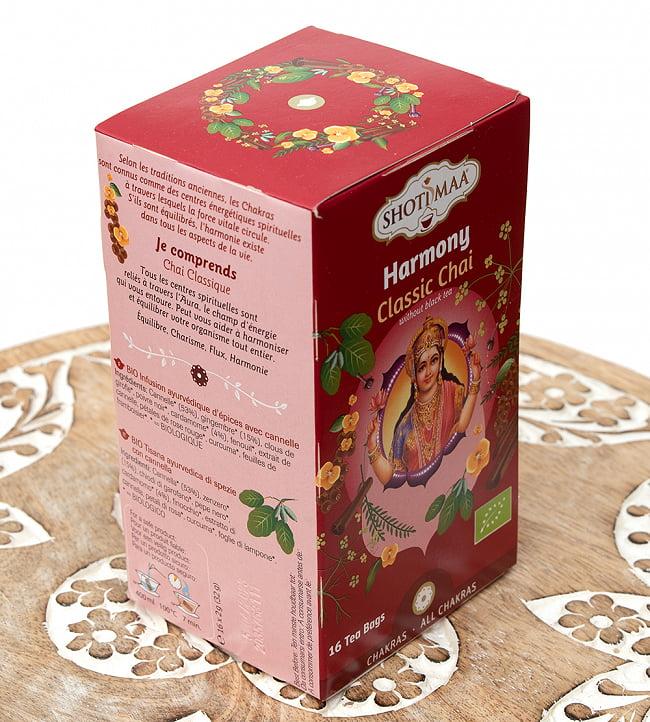 オーガニック ハーブ ティー Harmony ハーモニー 〜Lakshmi ラクシュミー 〜 【Haris Treasure】 4 - 斜めから撮影しました