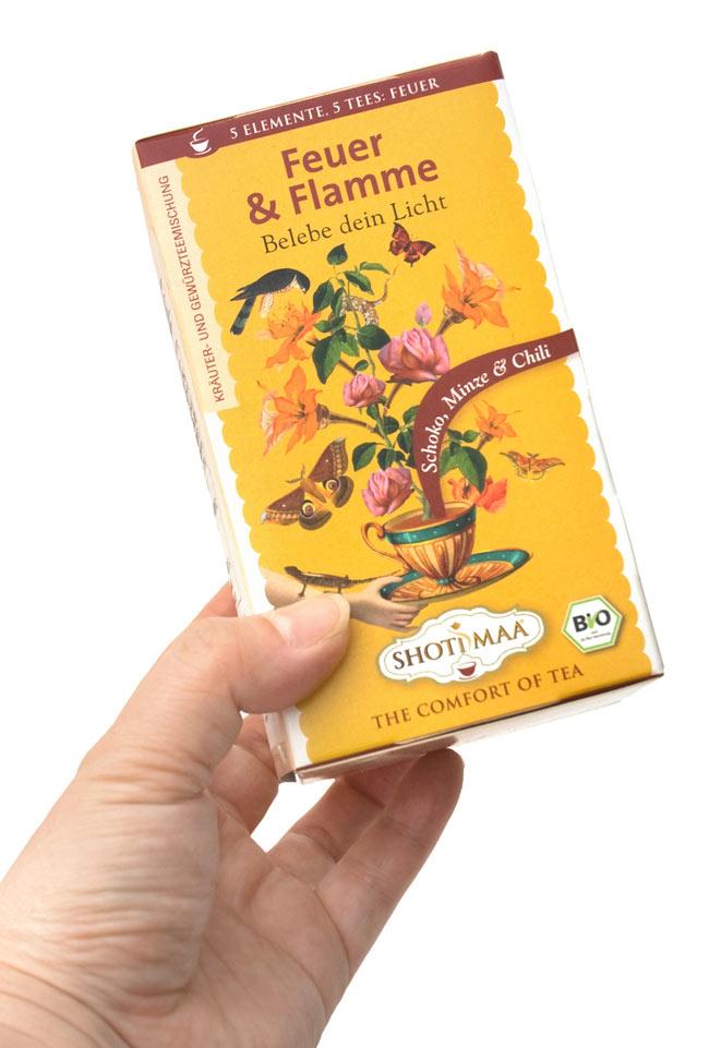 オーガニック ハーブ ティー Purity Flame 〜Fire〜 〜情熱をかき立てて〜  【Haris Treasure】 2 - 手に持ってみました。1箱に16包入っています。もちろん個包装です。