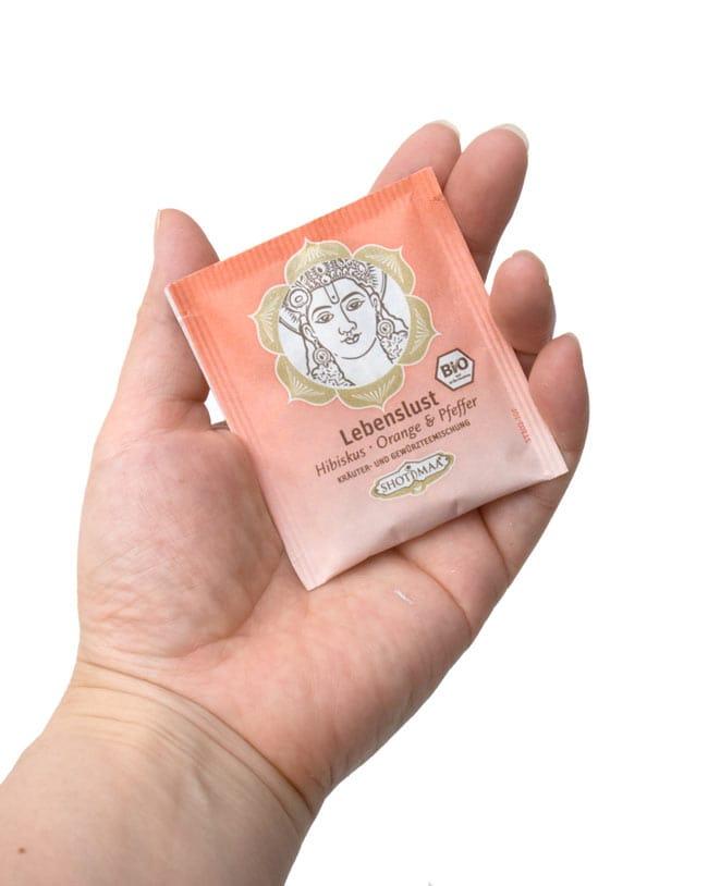 オーガニック ハーブ ティー Loving 愛すること 〜 シータとベイビークリシュナ 〜 【Hari s Treasure】 4 - パックは一つづ小包装で、せいけつそうです。