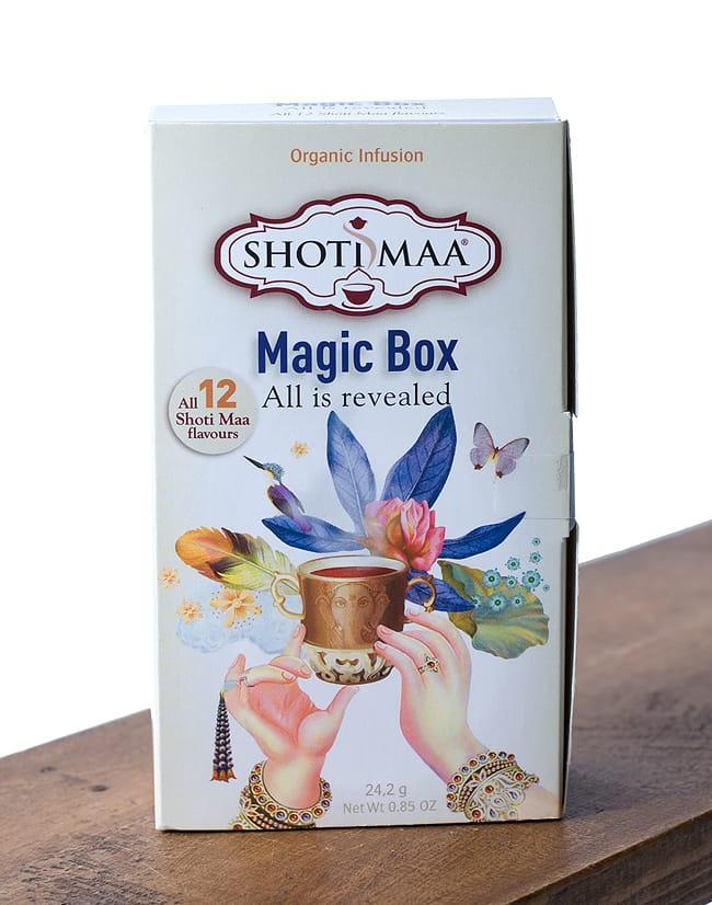 ショティマーティー MagicBox 【Haris Treasure】 2 - 1箱に12包入っています。もちろん個包装です。