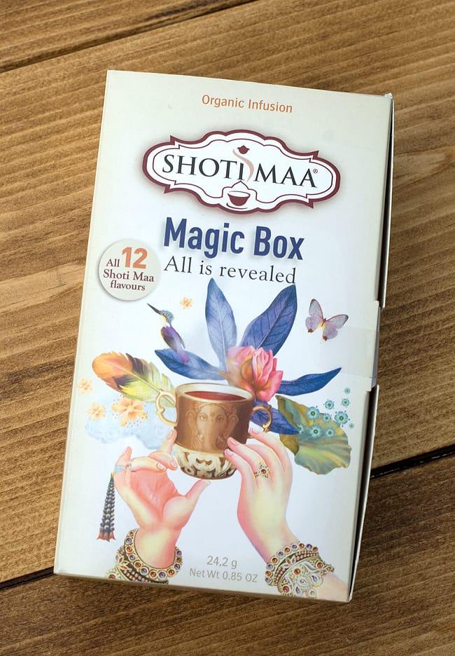 ショティマーティー MagicBox 【Haris Treasure】の写真