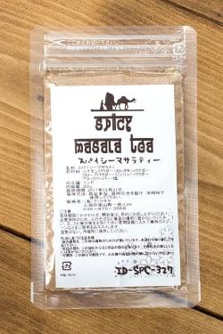 スパイシーマサラ ティー の素 【20gパック】(FD-SPS-92)