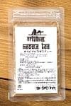 オリジナル マサラ ティー の素 【20gパック】