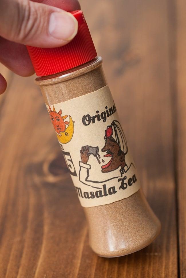 オリジナルマサラティー の素 【50gボトル】 3 - 使いやすいパッケージ入り!