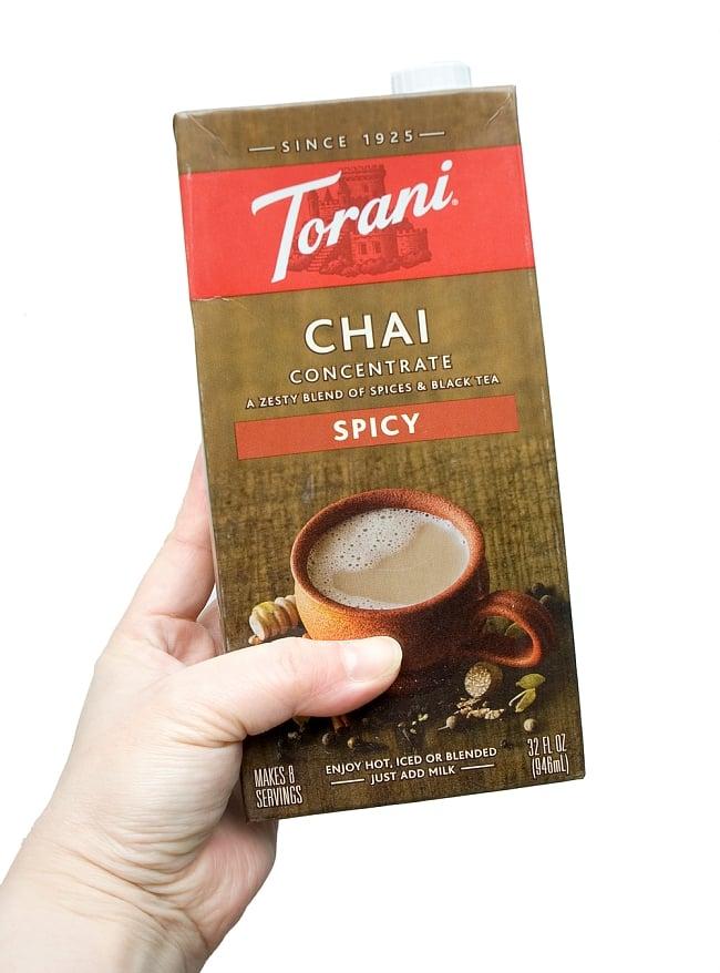 スパイシーリキッドチャイ - Spicy Chai 【Torani】  4 - 手に持ってみました。リキッドタイプなのでカクテルやアイスクリームなどにもかけてもお楽しみいただけます。