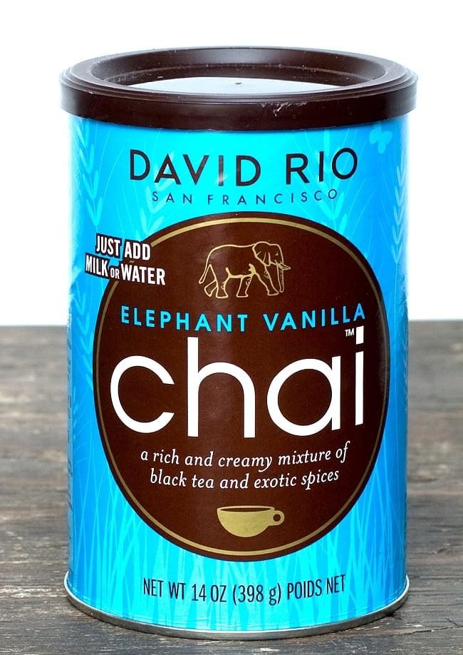 チャイ エレファントバニラ − Chai ELEPHANT VANILLA 【DAVID RIO】の写真