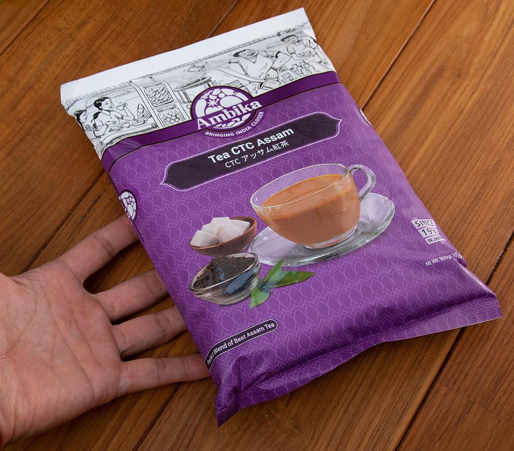 チャイ用紅茶 - CTC アッサムティー(袋入り) 【500g】  7 - サイズ比較のために手と一緒に
