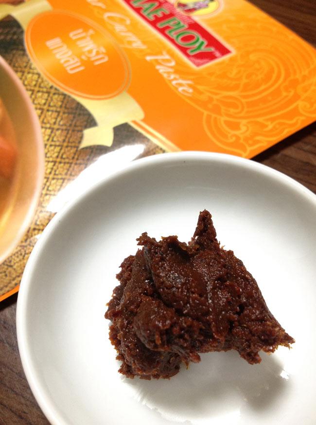 サワーカレーペースト [50g] 〔MAE PLOY〕 2 - 発酵海老の香りが素晴らしいペーストです。
