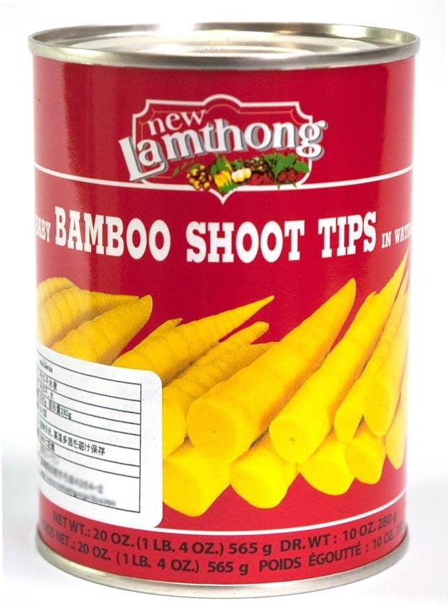 竹の子の水煮[565g]の写真3 - こちらの色の缶のお届けになる場合がございます。内容は変わりませんので、そのままお送りさせていただきます。