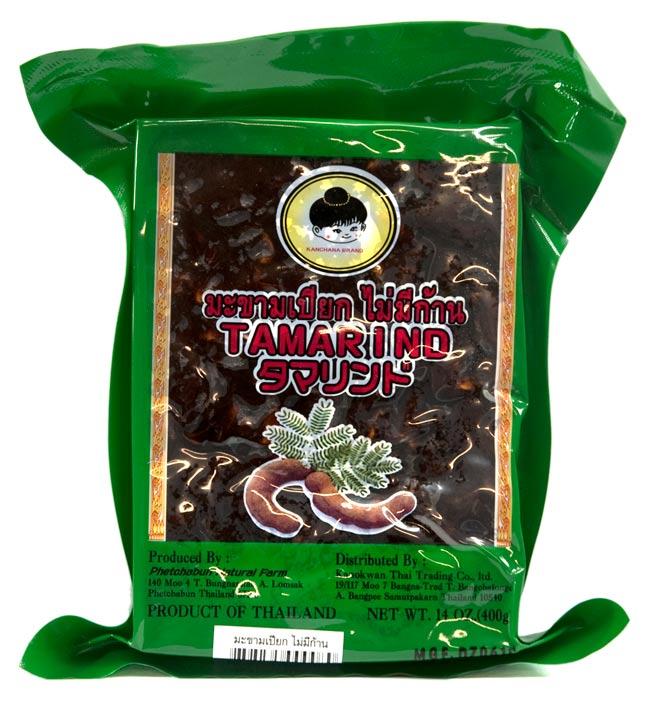 タマリンド 調理用 果肉のみ パック[400g]の写真