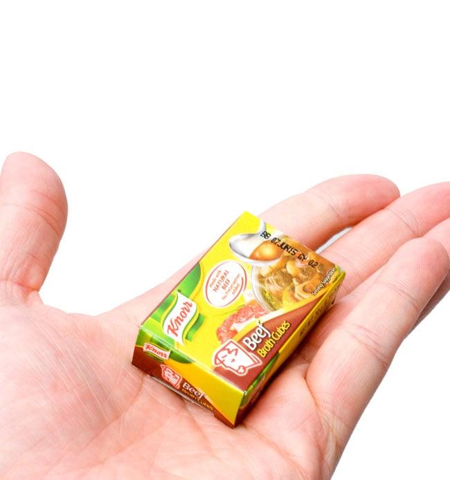 ビーフキューブ(フィリピン) 20g - Beef Cubes 【KNORR】の写真4 -