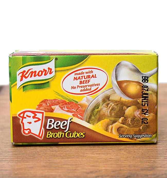 ビーフキューブ(フィリピン) 20g - Beef Cubes 【KNORR】の写真
