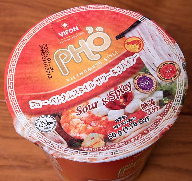 スープ フォー インスタント カップ 【VIFON】 スパイシー&サワー味 2 - カップの蓋面です。本場ベトナムの風味とあります。