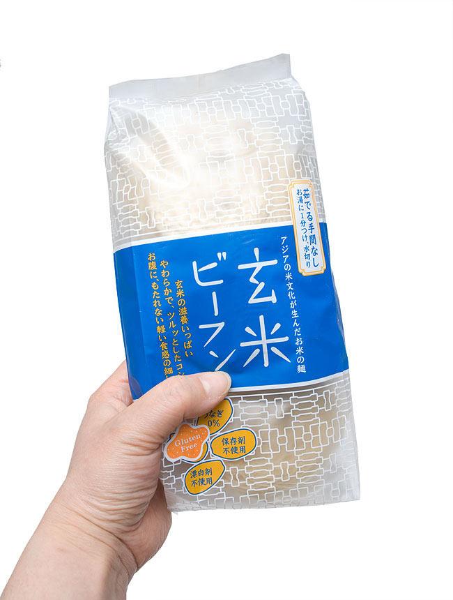 玄米ビーフン ポ—ションタイプ 【YamYamJapan】の写真4 - 手に持ってみました。袋の手触りも抜群。