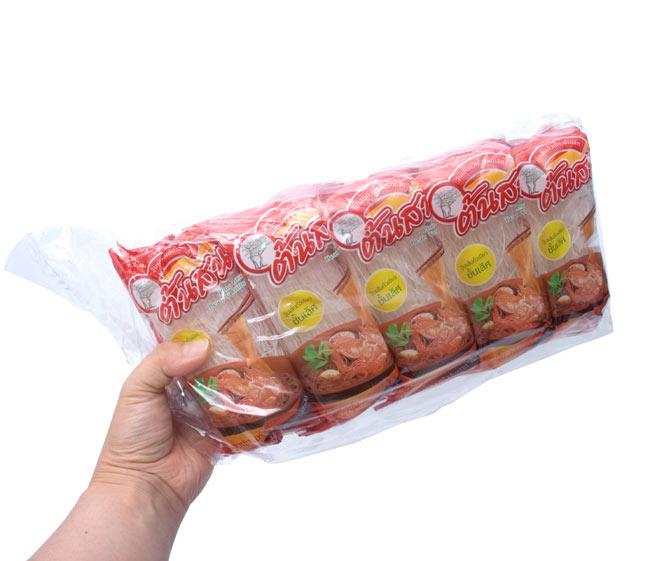 緑豆春雨【ビーンバーミセリ】 小袋10個パック [400g]の写真3 - 40gの小袋が10個入ってます。まとめて買えば、お得ですよ。