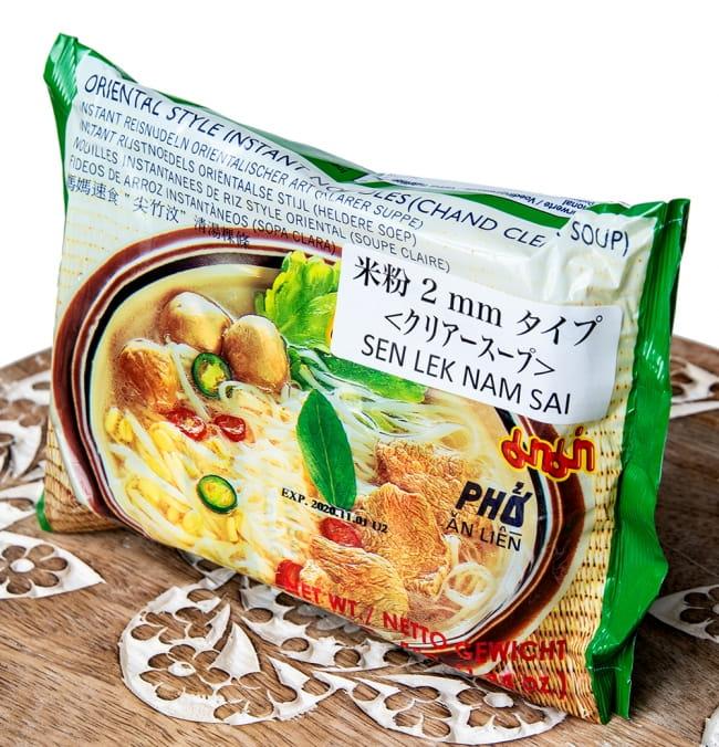 インスタント センレック クリア スープ 【MAMA】の写真2 - 米の麺「フォー」と粉末スープ、チリが入っています。作りかたは、至って簡単です。