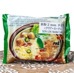 インスタント センレック クリア スープ 【MAMA】