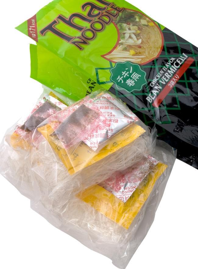 インスタント ヌードル チキン春雨 3個パック 【Thai NOODLE】 2 - 一袋に3個入っています。エコに貢献!!丼はマイ丼をご使用下さい。