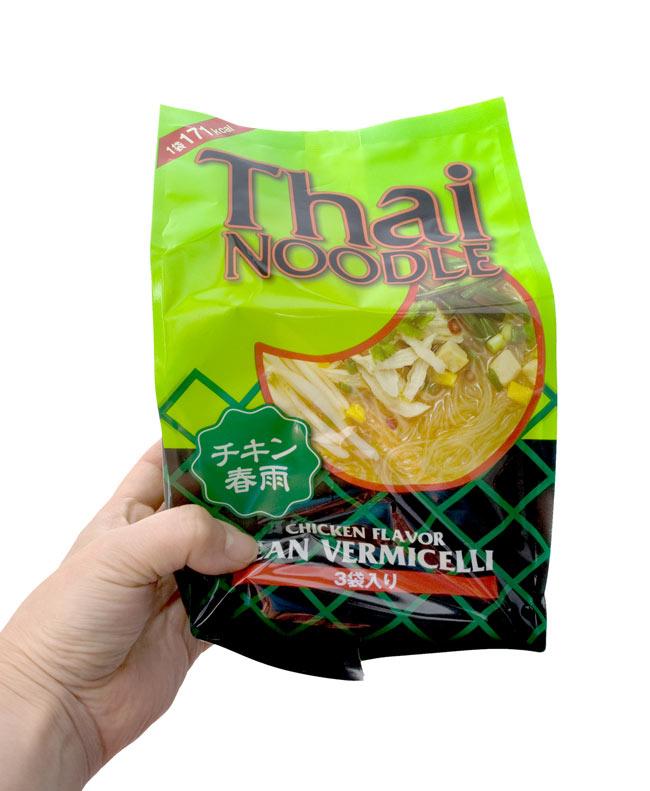 インスタント ヌードル チキン春雨 3個パック 【Thai NOODLE】 3 - 手に持ってみました。