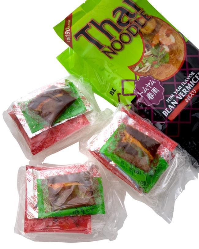 インスタント ヌード トムヤム 春雨 3個パック 【Thai NOODLE】 2 - 一袋に3個入っています。エコに貢献!!丼はマイ丼をご使用下さい。