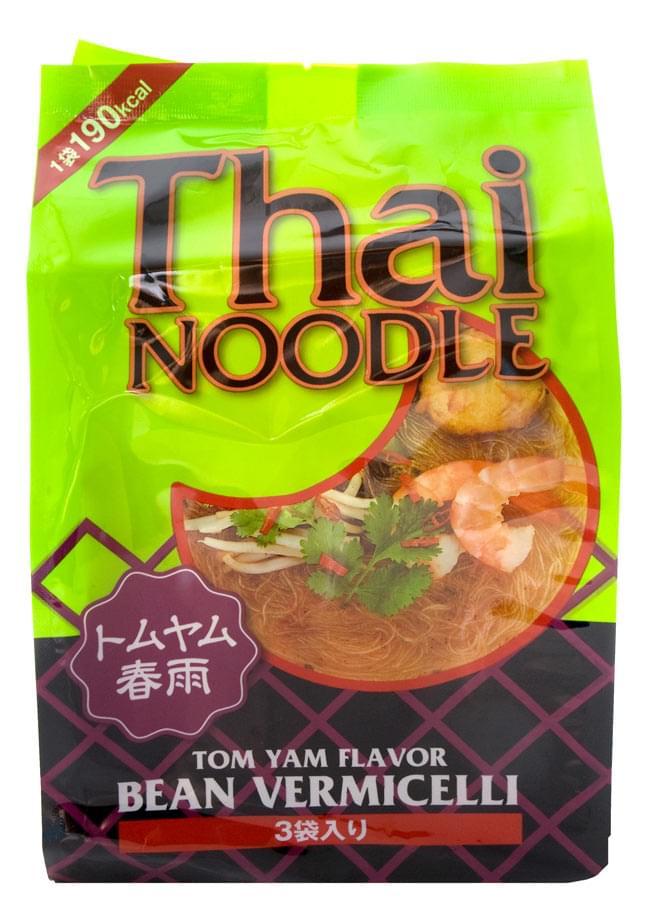 インスタント ヌード トムヤム 春雨 3個パック 【Thai NOODLE】の写真