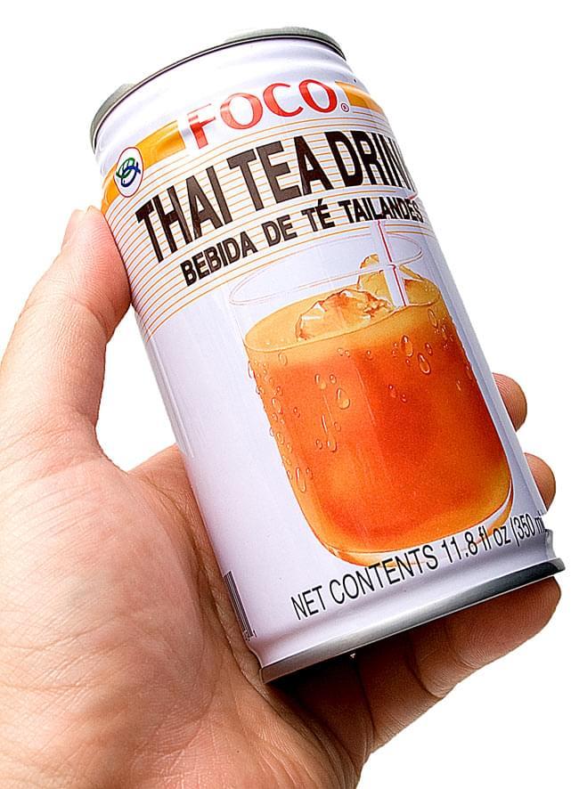 タイの紅茶[350ml](FOCO) 2 - 手に取るとこれくらいの大きさです。