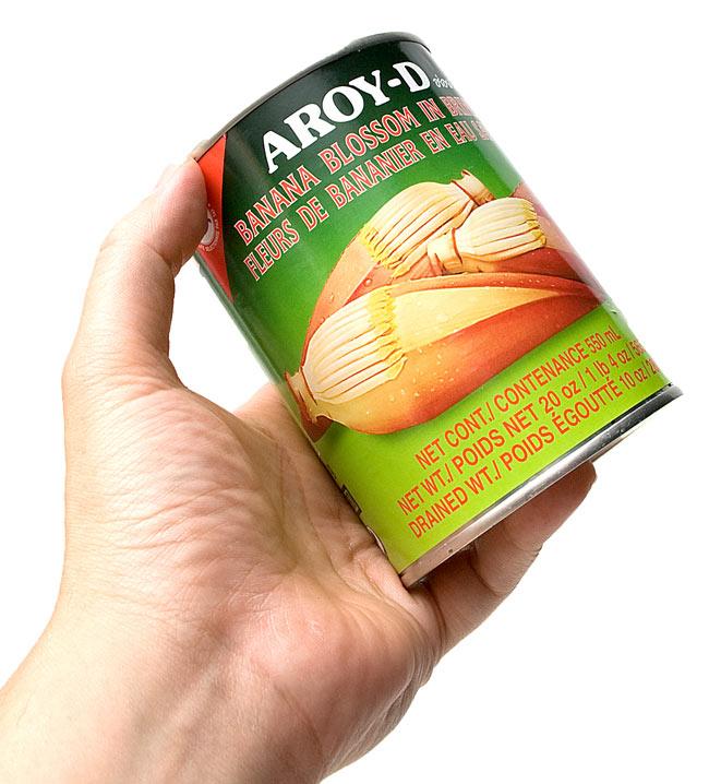 バナナ ハート(バナナの花)[565g](AROY-D) 2 - 手に持ってみるとこれくらいの大きさ