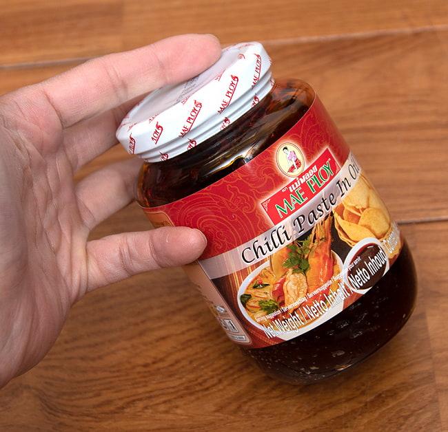 チリインオイル メープロイ 瓶 Lサイズ [454g] 2 - 大きさが判るように手に持ってみました