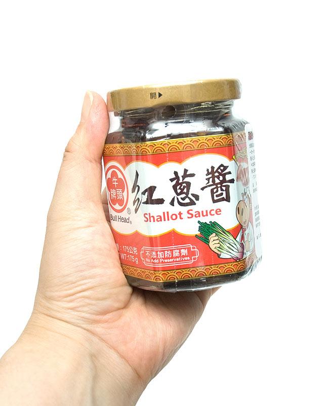 紅葱醤 - 具だくさん赤ネギソース  【牛牌頭】  2 - 写真