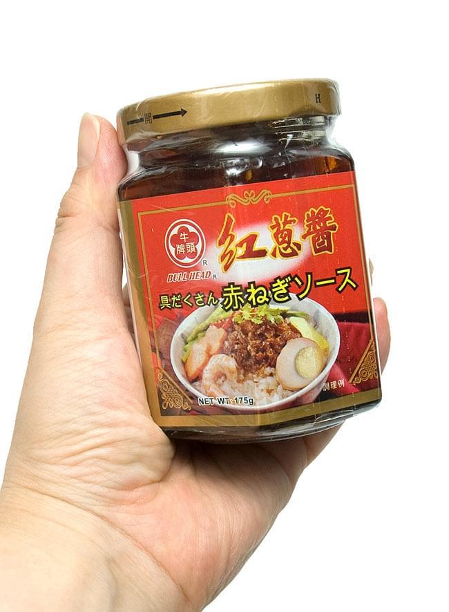 紅葱醤 - 具だくさん赤ネギソース  【牛牌頭】 の写真2 - 手に持てみました。食べであります。