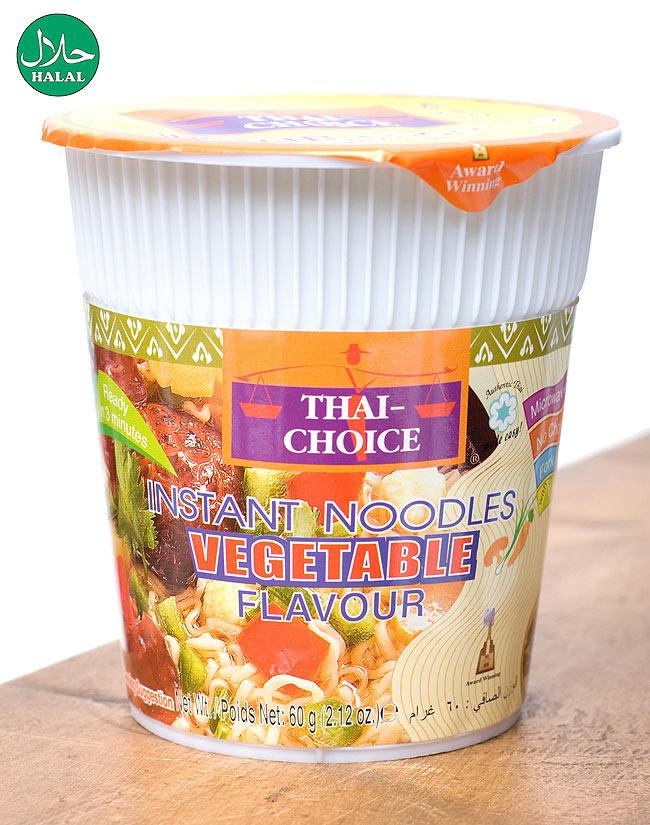 インスタント ヌードル ベジタブル味 カップ 入 【Thai Choice】の写真