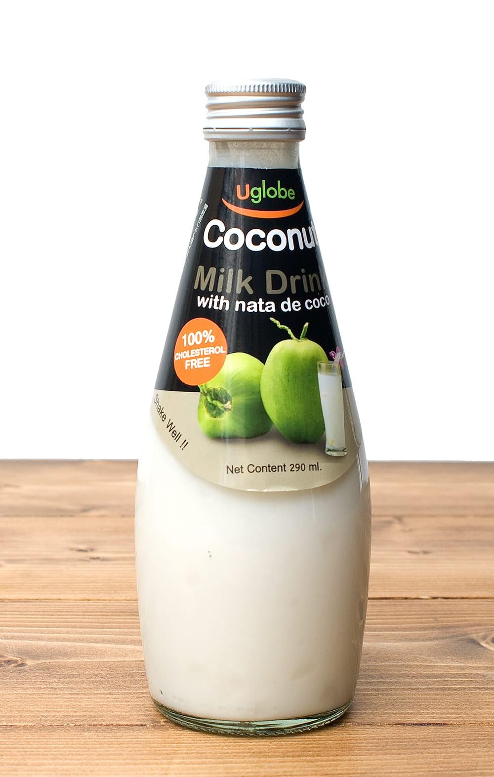ココナッツミルクドリンク ナタデココ入り ‐ Coconut Milk Drink With Nata de coco 【U globe】の写真