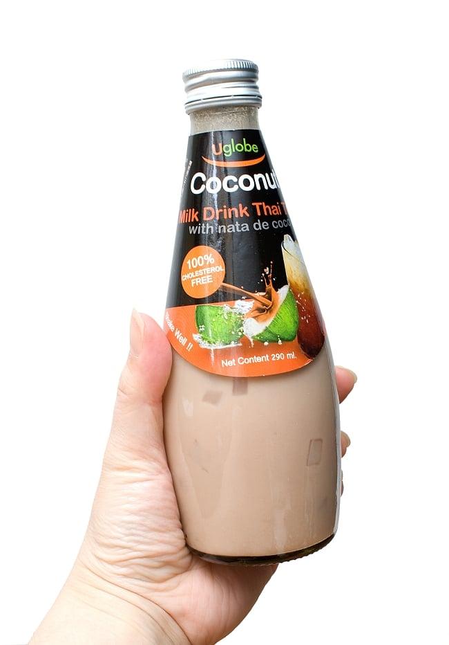 ココナッツミルクドリンク タイティー ナタデココ入り ‐ Coconut Milk Drink Thai Tea With Nata de coco 【U globe】 2 - 写真