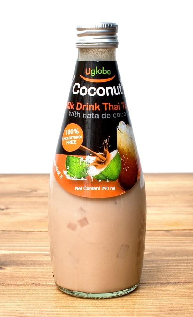 ココナッツミルクドリンク タイティー ナタデココ入り ‐ Coconut Milk Drink Thai Tea With Nata de coco 【U globe】の写真