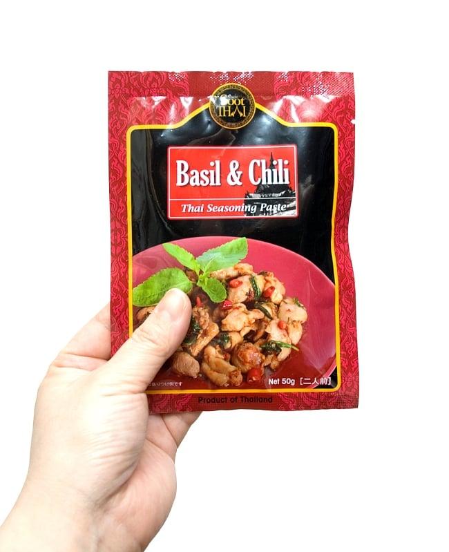 ホーリーバジル&ホットチリ ペースト[50g]  - タイ風ガパオの素 【Soot THAI】の写真2 - 写真