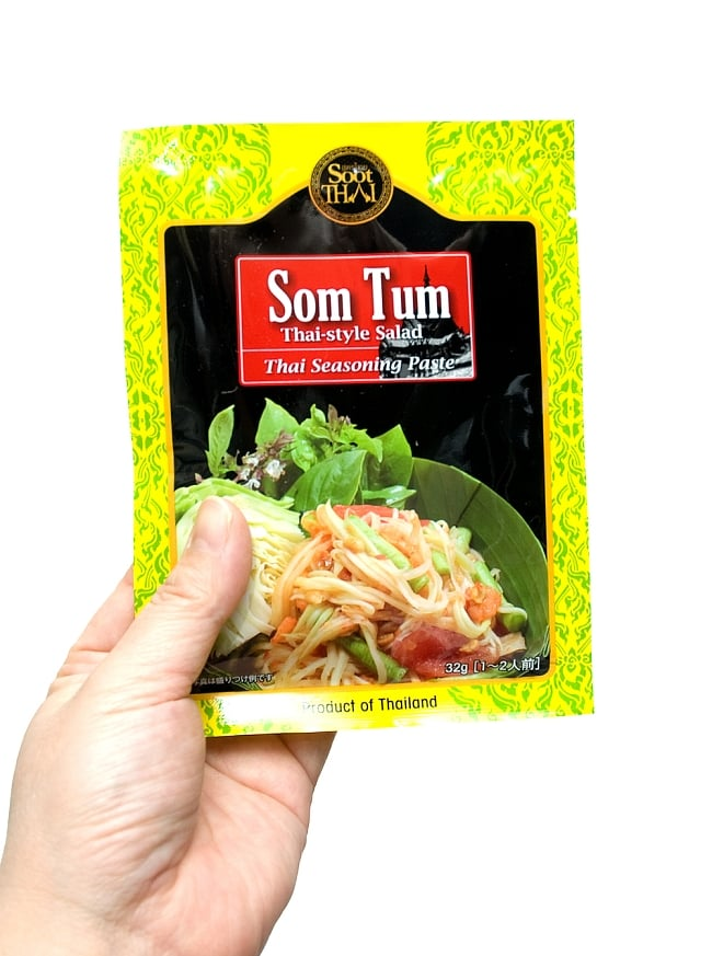 ソムタムペースト [32g] ‐タイ風青パパイヤサラダの素 【Soot THAI】 3 - 手に持ってみました。野菜を刻んで和えるだけなので簡単に本場タイのあの味が再現できます。ぜひ、お試しください。