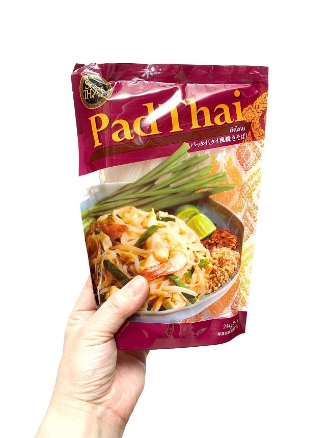 タイ焼きそば「パッタイ」セット 2人前 [214g] 【Soot THAI】の写真2 - 写真