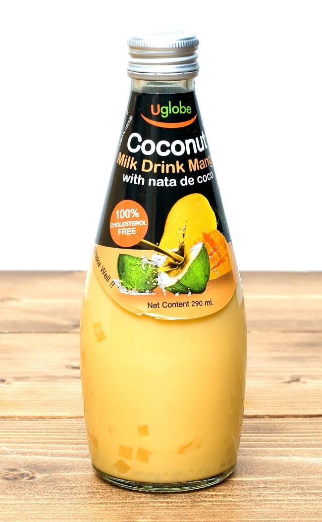 ココナッツミルクドリンク・ナタデココ入 マンゴー味 - Coconut Milk Drink With Nata de coco 【U globe】の写真