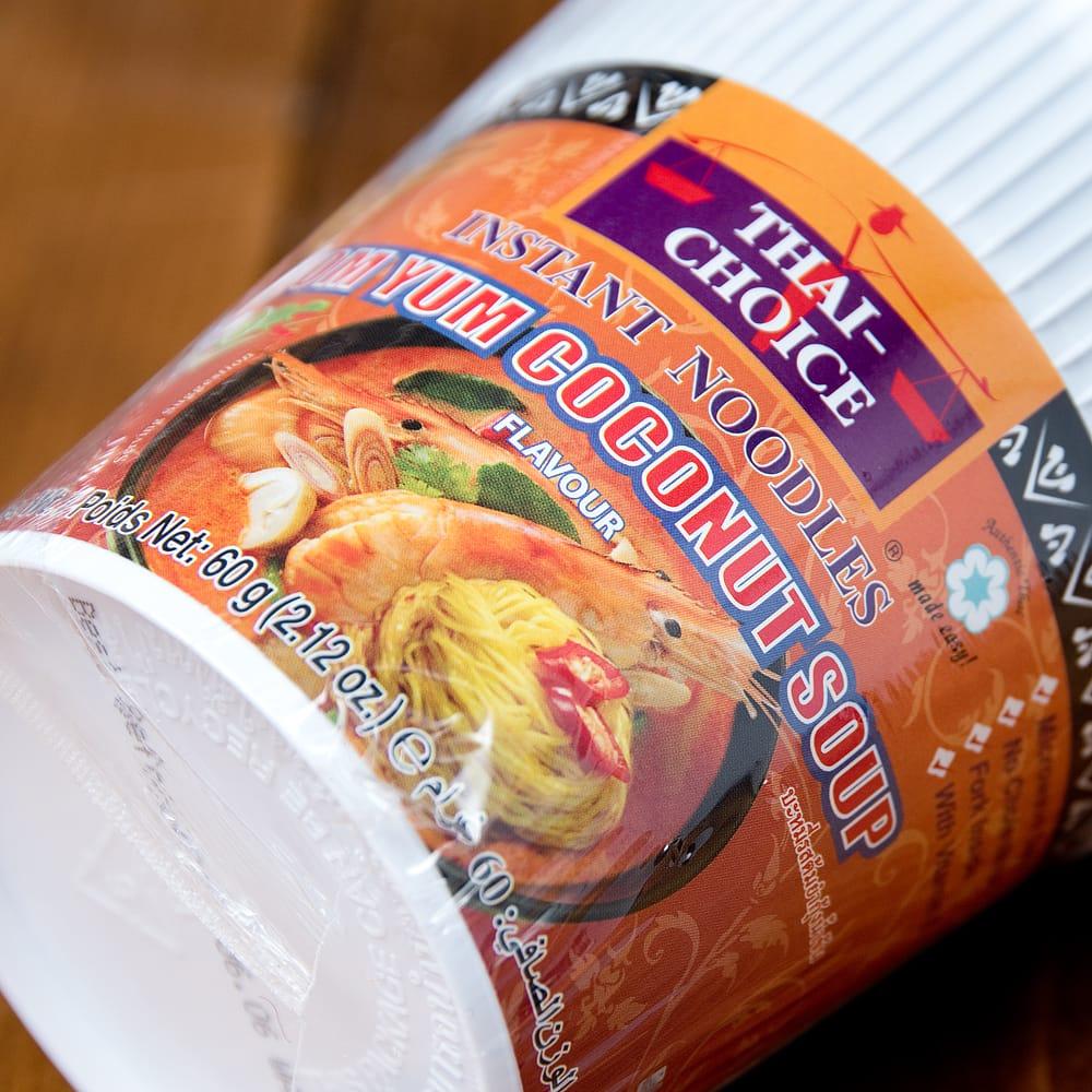 〔Thai Choice〕手軽に楽しめるタイの味 カップ入りインスタントヌードル - トムヤムココナッツヌードル 2 - パッケージ拡大写真です