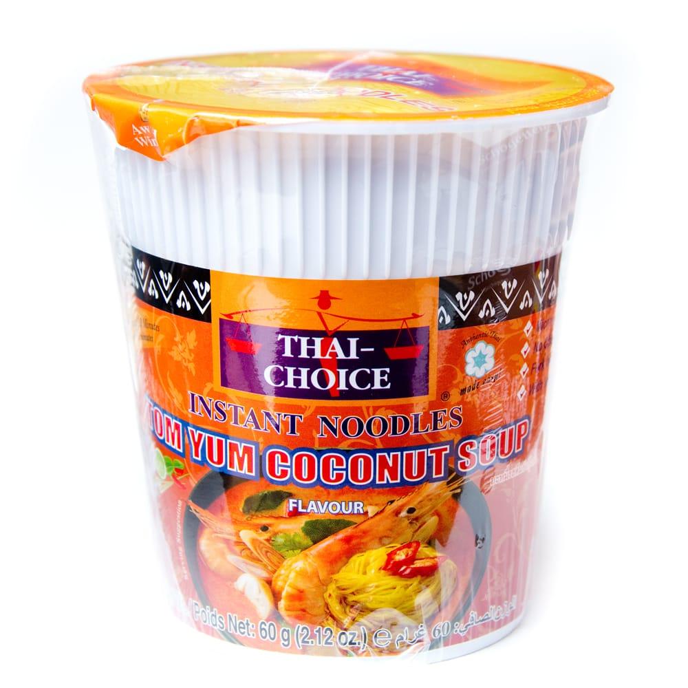 〔Thai Choice〕手軽に楽しめるタイの味 カップ入りインスタントヌードル - トムヤムココナッツヌードルの写真